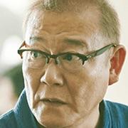 Chihayafuru Part 3-Jun Kunimura.jpg