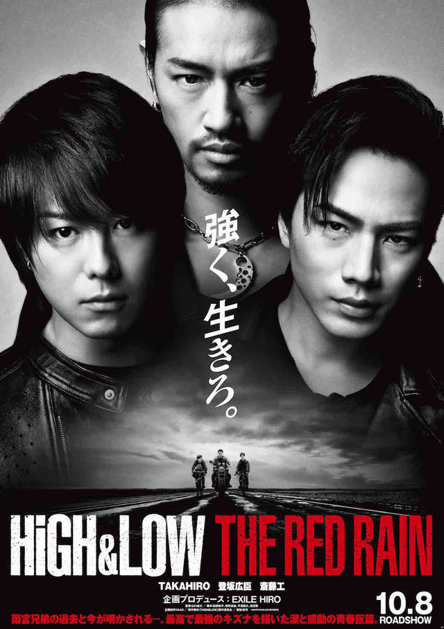 Download High & Low the Red Rain (2016) BluRay 720p Subtitle Indonesia