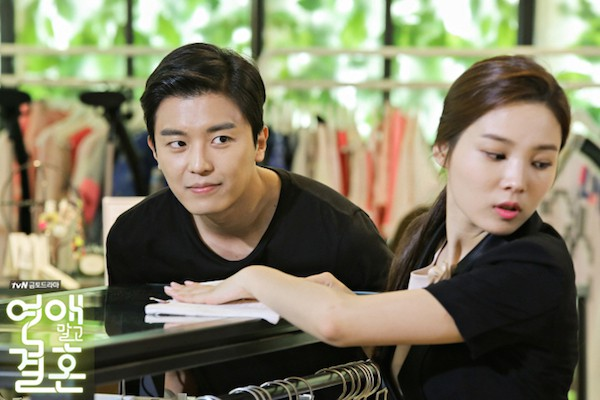 Marriage Not Dating Kdrama Online Subtitrat