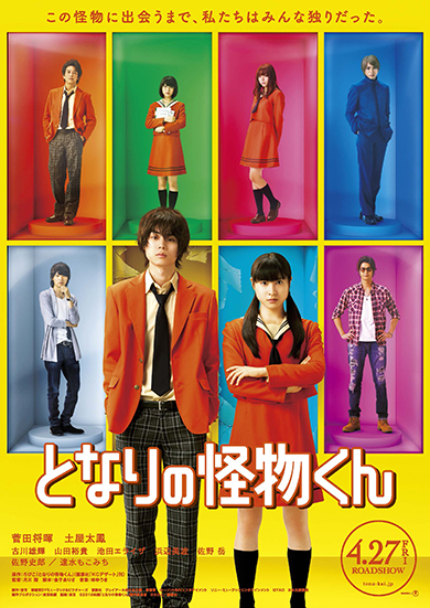 Tonari no Kaibutsu-kun Live Action (2018) Subtitle Indonesia