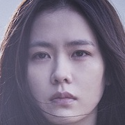 The Truth Beneath-Son Ye-Jin.jpg
