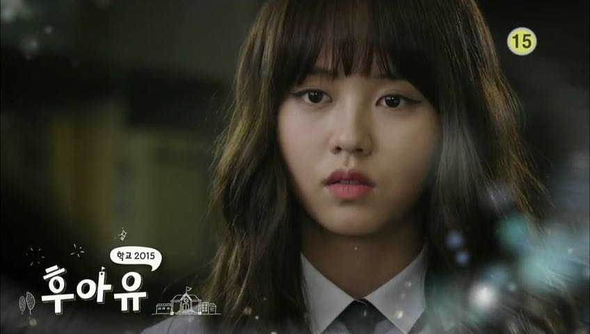 Who Are You: School 2015 - AsianWiki