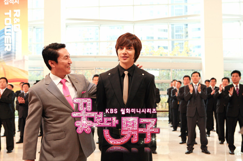 Boys Over Flowers (2009-South Korea-KBS2)-19.jpg