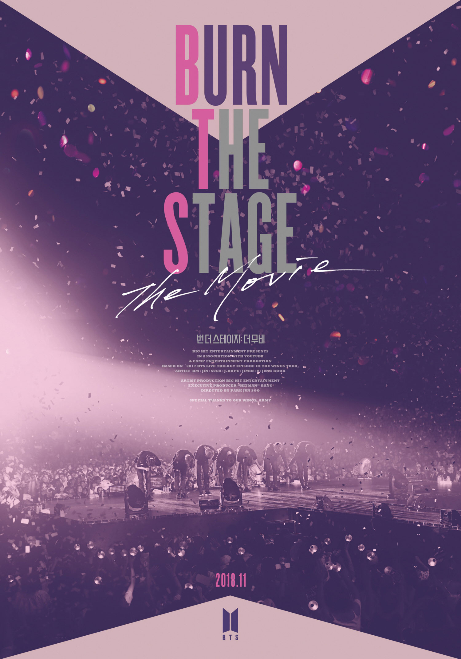 Burn the Stage- the Movie-P1.jpg