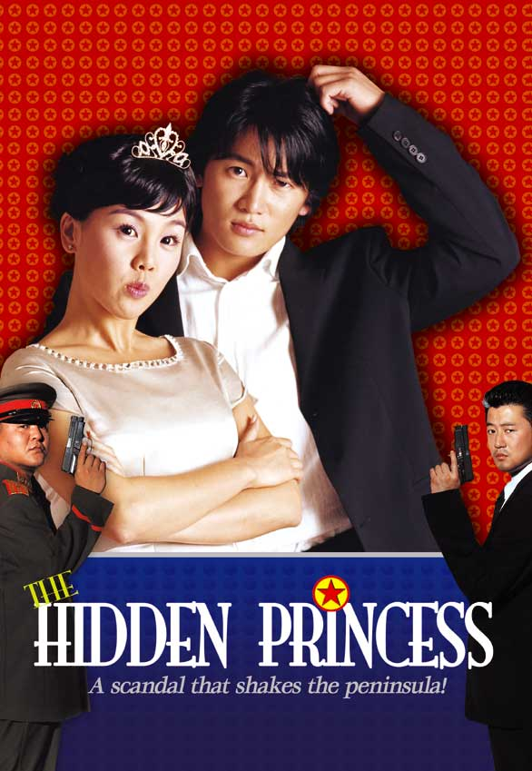 The Hidden Princess.jpg
