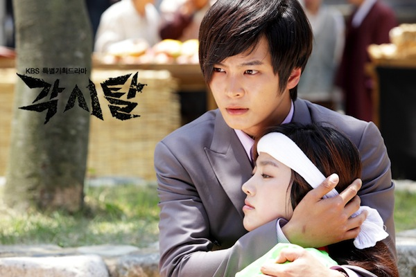 Image result for bridal mask cast