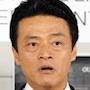 Jiu-Satoshi Jinbo.jpg
