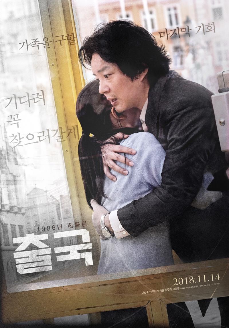 [Resim: Unfinished_%28Korean_Movie%29-p1.jpg]