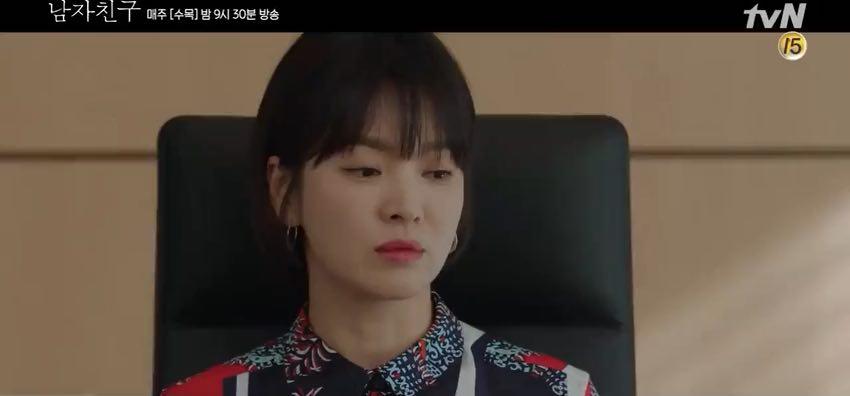 Encounter (Korean Drama) - AsianWiki