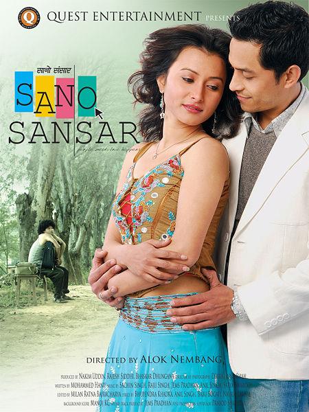 7bb90f7cb Sano Sansar - AsianWiki