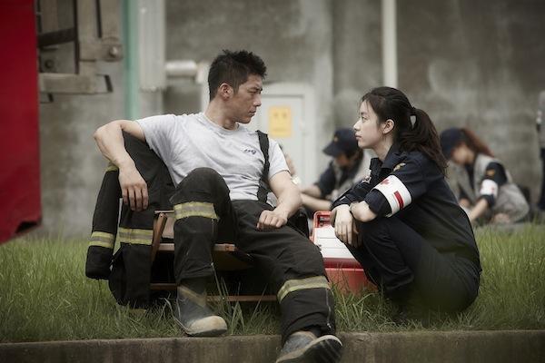 Love 911 - AsianWiki