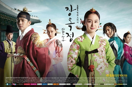 the concubine korean movie eng sub