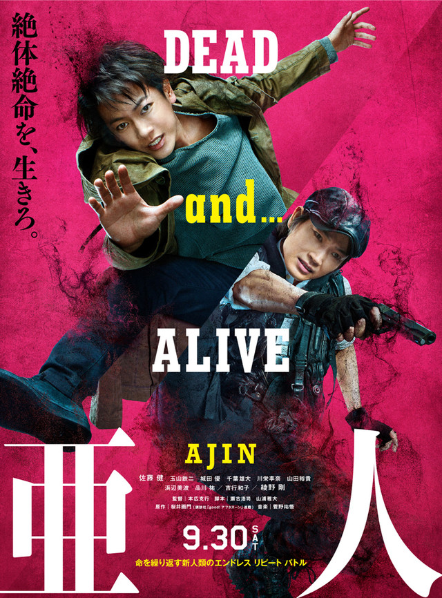 Ajin Demi-Human 2017  English (Eng Subs) x264 Bluray 480p [323.86 MB] | 720p [877.48 MB] mkv