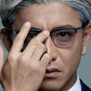 Kyojo 2-Takuya Kimura.jpg