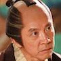 Neko Zamurai-Yozaburo Ito.jpg