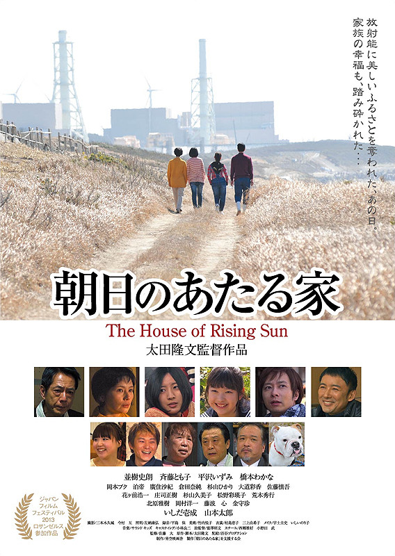 The House of Rising Sun-p1.jpg