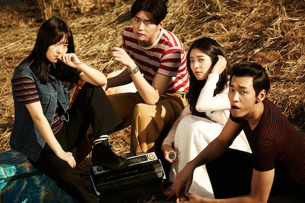 Hot Young Bloods - AsianWiki