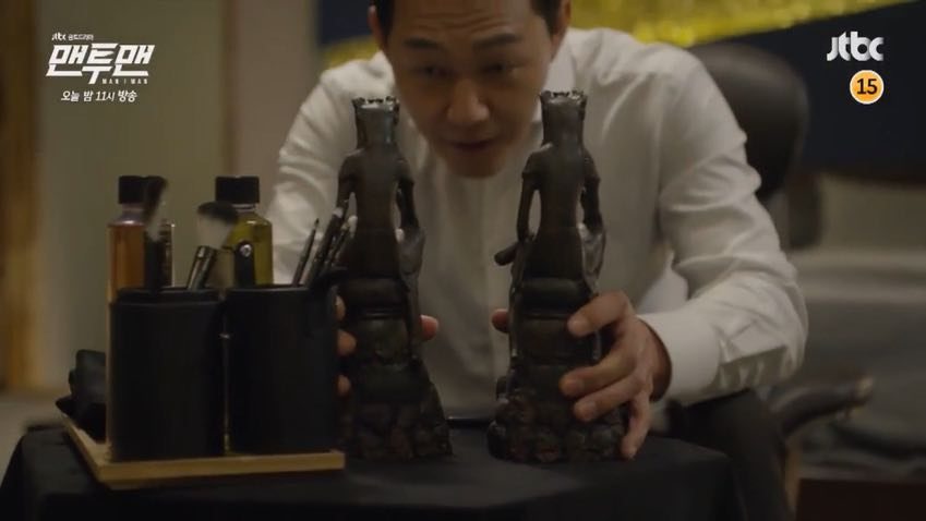 Man to Man - AsianWiki