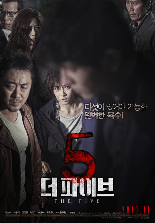 The Five - Korean Movie-p1.jpg