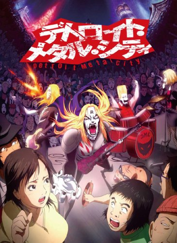 Detroit Metal City (2008-Japan-Anime).jpg