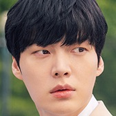 Love With Flaws-Ahn Jae-Hyeon.jpg