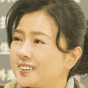 The 8-Year Engagement-Hiroko Yakushimaru.jpg