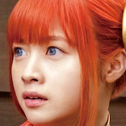 Gintama 2-Kanna Hashimoto.jpg