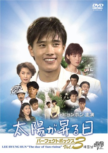 Days of Sunshine-JPDVD.jpg