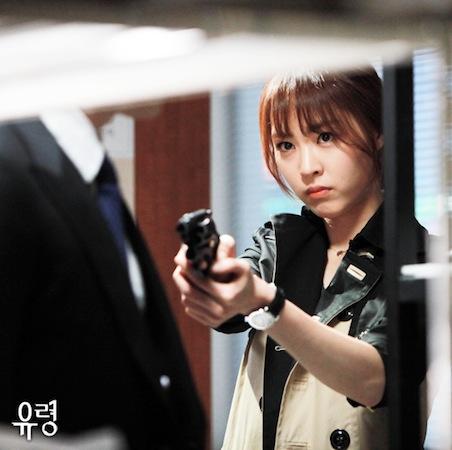 Phantom Korean Drama Asianwiki