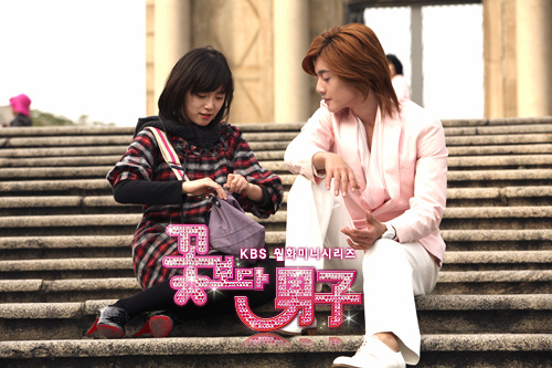 Boys Over Flowers - Korean Drama - AsianWiki