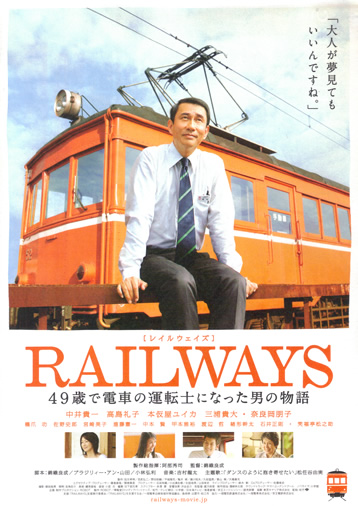Railways2010-p2.jpg