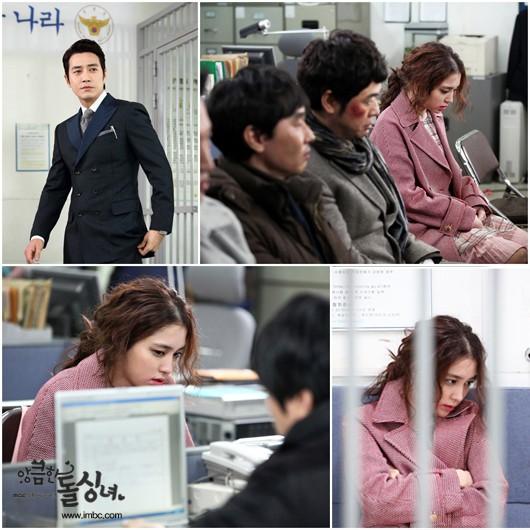 دانلود سریال کره ای بانوی مجرد حیله گر