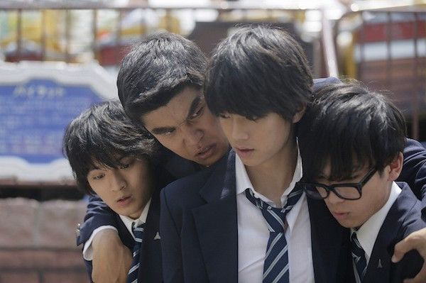 Asian Love Story Movie 89