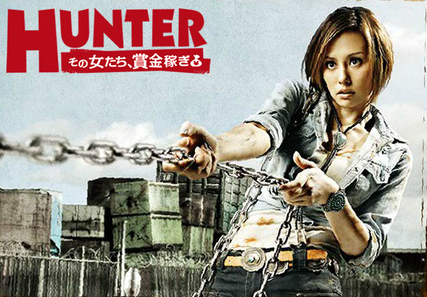 HUNTER - Women-p2.jpg