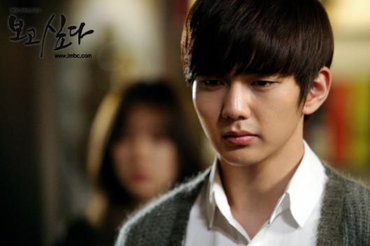 arrayI Miss You Korean Drama Actress