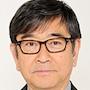 Mikeneko Holmes no Suiri-Koji Ishizaka.jpg