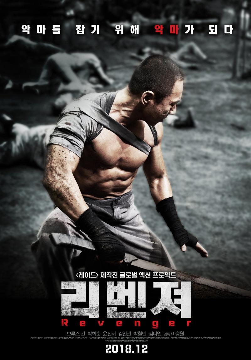web film semi korea