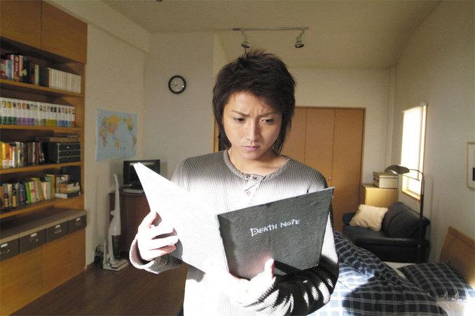 [Resim: Death_Note-002.jpg]