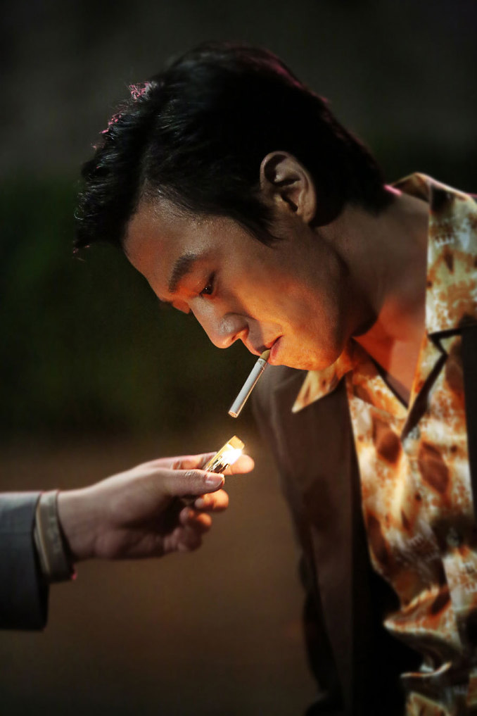 gangnam blues korean movie trailer