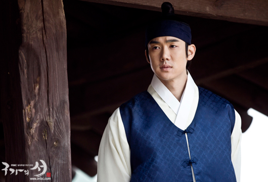 gu family book torrent download eng sub