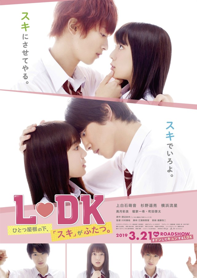 L-DK- Two Loves, Under One Roof-P1.jpg