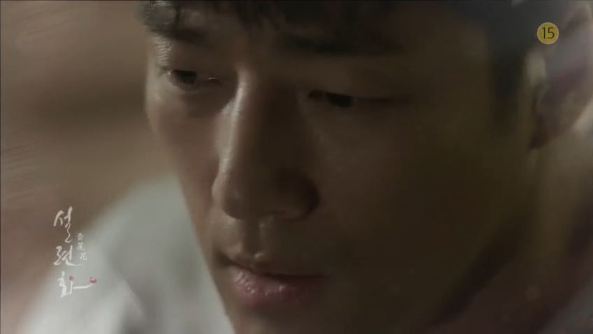 Lucid Dream Drama Special Asianwiki