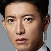 BG- Personal Bodyguard Season 2-Takuya Kimura.jpg