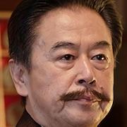 Eru (NHK)-Morio Kazama.jpg