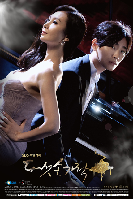 Five Fingers - Korean Drama-p1.jpg