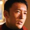 Orochi-Taro Yamamoto.jpg