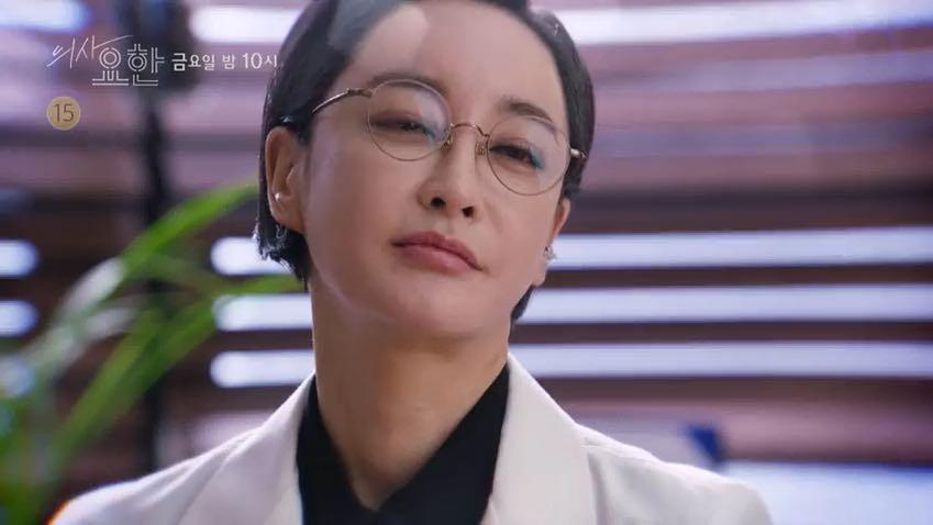 Doctor John - AsianWiki
