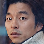 A Man and A Woman-Gong Yoo.jpg