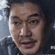 Confession (Korean Drama)-Yoo Jae-Myung.jpg
