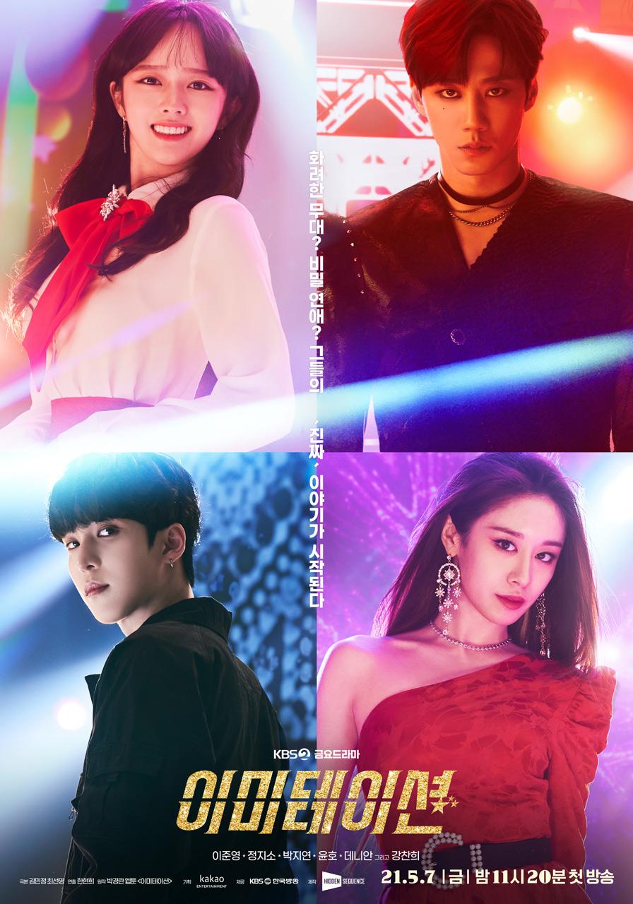 [Resim: Imitation-Korean_Drama-P1.jpg]